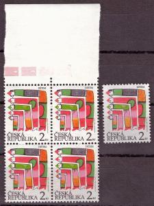POF. 41a - MDD, 1994 - JASNĚ ČERVENÁ - KRAJOVÝ 4-BLOK (S3284)