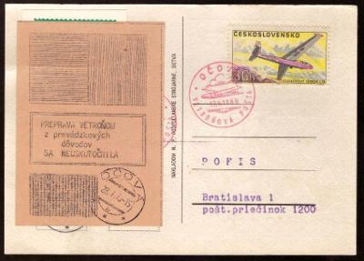 POHLEDNICE - VĚTROŇOVÁ POŠTA, OČOVÁ 1969, LET ZRUŠEN (S3286)