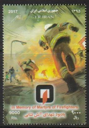 Írán 2017 Známky ** hasiči