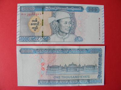 1.000 Kyats ND(2019) Myanmar - Pnew - UNC - /V93/