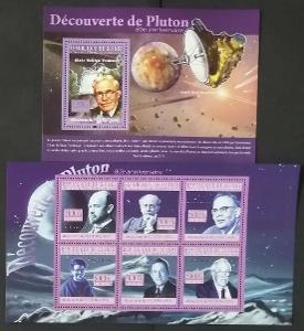 Guinea 2010 Mi.7599-4+Bl.1837 22€ 80 let objevu Pluta, vesmír