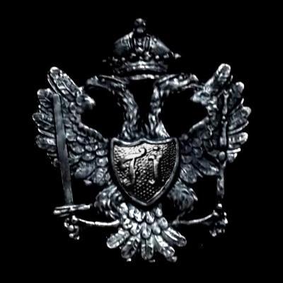 Rakousko-Uherská Orlice , kov 70x60mm Mocnářství ,pěkná
