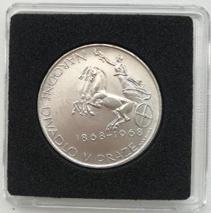 Vzácná stříbrná mince 10 Kčs Národní divadlo 100. výročí 1968 top stav
