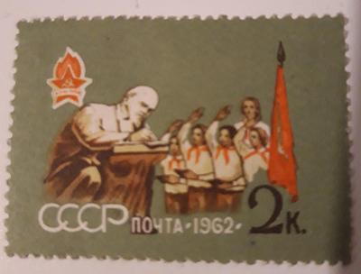 Lenin a průkopníci, rok 1962