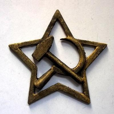 Velká Sovětská Hvězda 100x 100x 14mm Odznak / Plaketa / Medaile / Řád