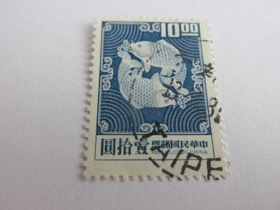 Prodávám známky Tchaj-wan 1969, Stylizovaná zvířata - Ryby
