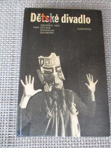 Machková Eva - Dětské divadlo  (1. vydání)