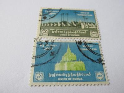 Prodávám známky Barma 1956, Pagody, 2500 let Buddhismu