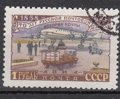 Rusko-SSSR