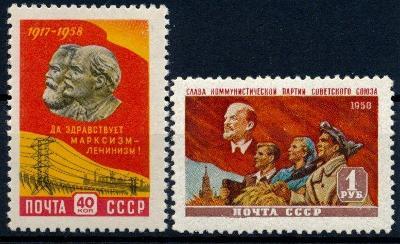 SSSR 1958 , **/Mi. 2166-7 , komplet , LENIN ,  /L14/