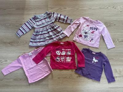 Set dětského oblečení 86, 16ks