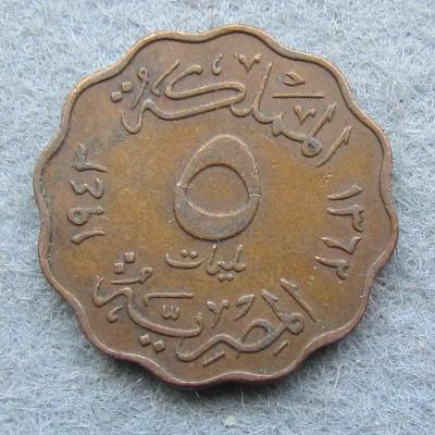 Egypt 5 mil 1943