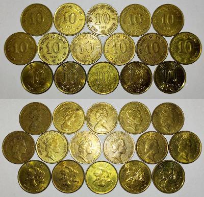 HONG-KONG - 10 CENTY, ROČNÍKOVÁ SADA, 16 Ks, KAŽDÝ JINÝ