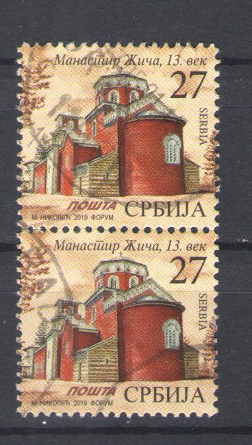 Srbsko 2019 použité v poštovním styku