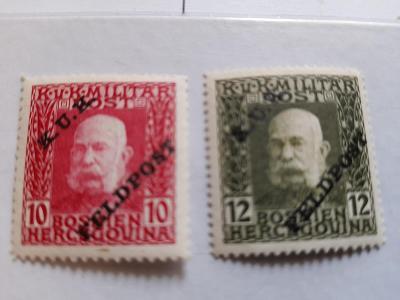 ANK 1915 Madarská  Polní pošta č 6+7 hledané od korunky!!!!!