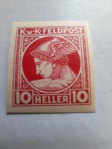 ANK 1916 Polní pošta č. 51 *  střížené hledané od korunky!!!!!