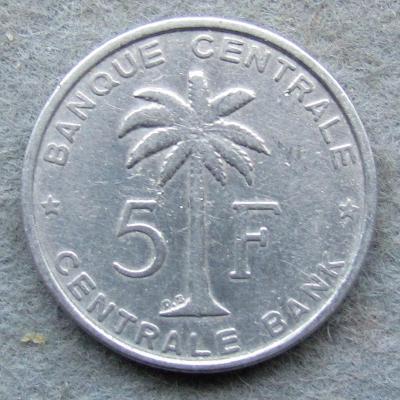 Rwanda 5 franků 1958