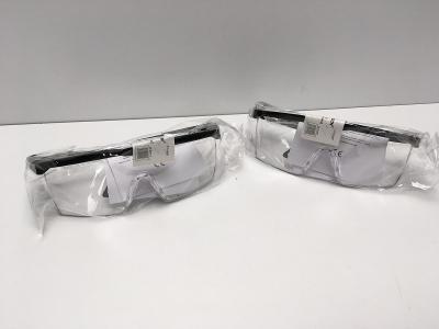 Pracovní ochranné brýle, nastavitelné, nové