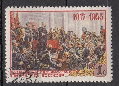 SSSR-Lenin-1955