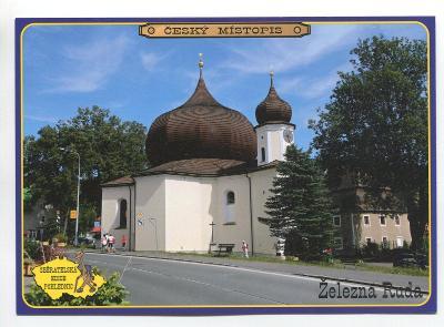 ŽELEZNÁ RUDA, o. Klatovy, ŠUMAVA - kostel Panny Marie Pomocné z Hvězdy