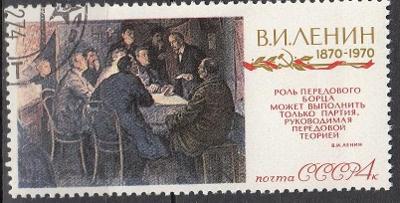 SSSR-Lenin
