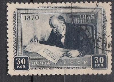 SSSR-Lenin-1945