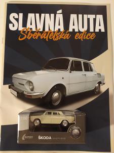 Škoda 100, 1:60