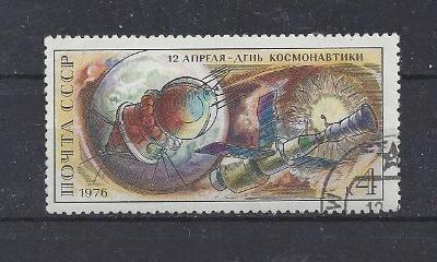 Kosmos 2