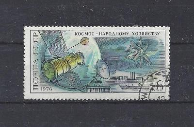 Kosmos 3