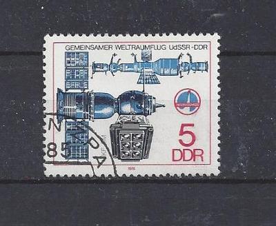 Kosmos 6