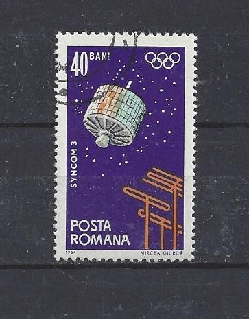 Kosmos 11