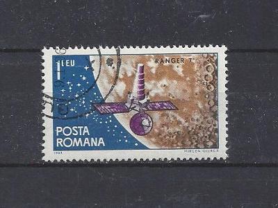 Kosmos 13