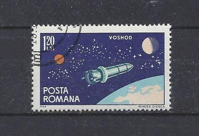 Kosmos 14