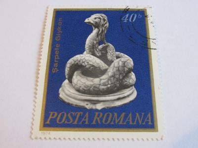 Známky Rumunsko 1974, Mythologie-Sochy,památky