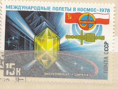 SSSR-1978