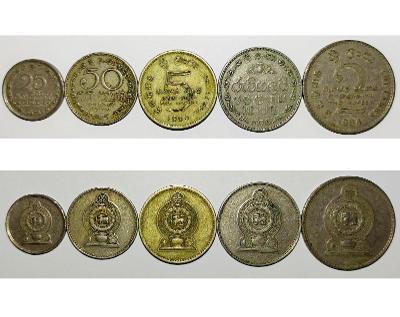SADA MINCÍ SRÍ LANKY, 5 Ks, konvolut, KAŽDÁ JINÁ, Srí Lanka