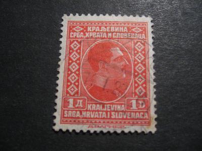 JUGOSLÁVIE, S. H. S. - na doplnění, od 1 Kč