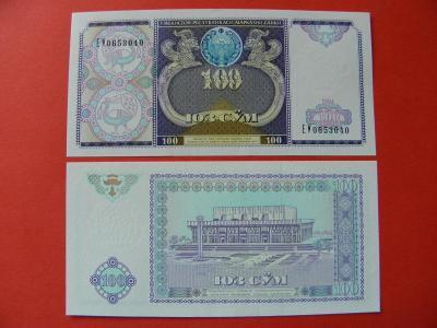 100 Sum 1994 Uzbekistan - P79 - UNC - /F64/