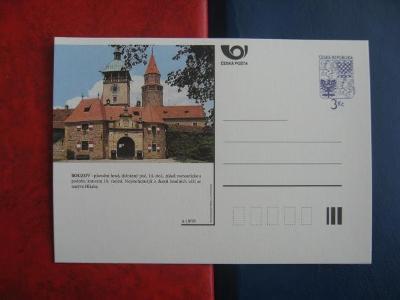 ** CDV A 18/95 - BOUZOV - původní hrad, doložený poč. 14. stol - popis