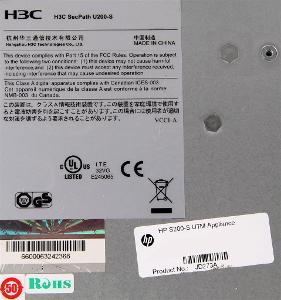 JD273A HP U200-S UTM Appliance H3C  switch 5 ports