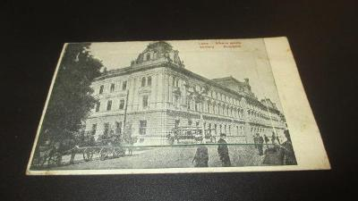 H1. Polsko - Lemberg Lwów leporelo MF