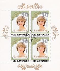 Lady Diana + Charles, královna - 7x aršík