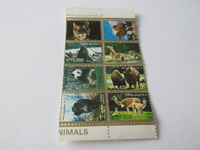 Prodávám známky Ajman 1973, Zvířata