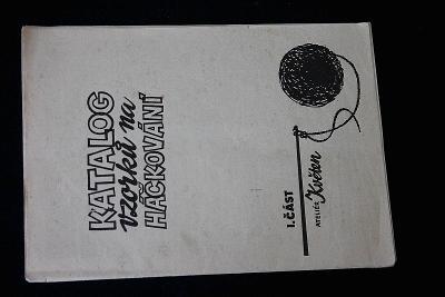 Katalog vzorků na háčkování část I.  (l13)