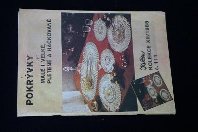 Pokrývky kolekce XII/1985    (l13)