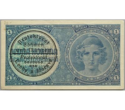 1 Kč/K 1938, přetisk 1940, série A 023