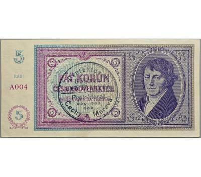 5 Kč/K 1938, přetisk 1940, série A 004