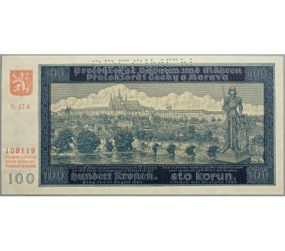 100 K 1940, II. vydání, série 17 A, perforovaná (SPECIMEN nahoře)