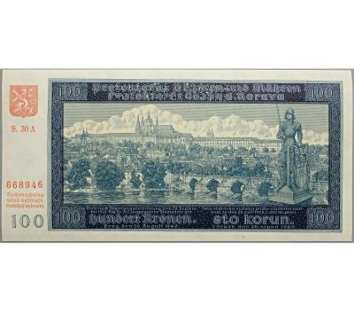 100 K 1940, II. vydání, série 30 A, perforovaná (SPECIMEN nahoře)