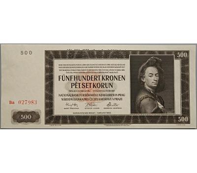 500 K 1942, II. vydání, série Ba, perforovaná (SPECIMEN nahoře), UNC